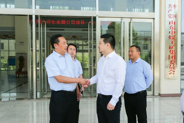 热烈欢迎忽米网公司领导莅临中煤集团参观考察