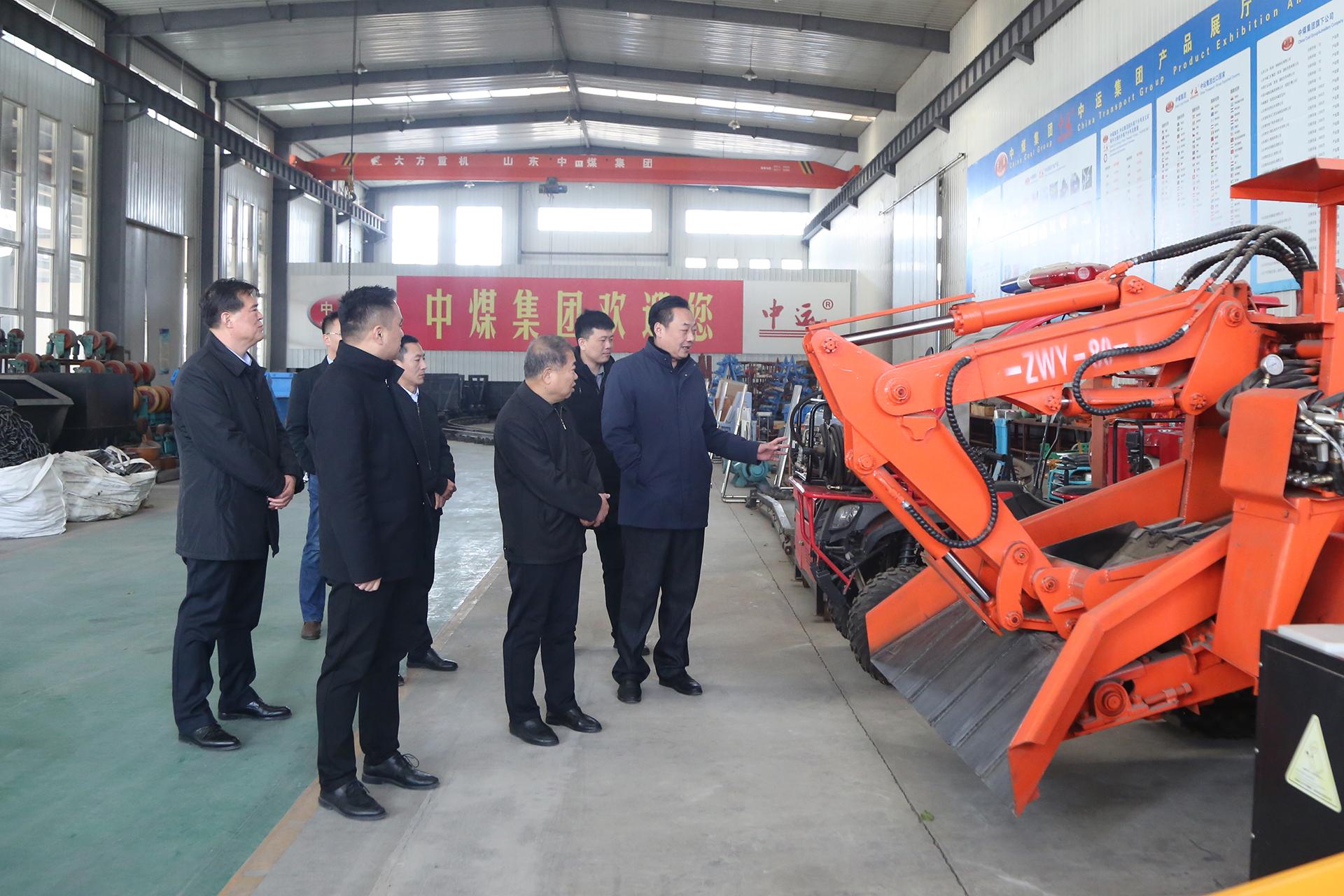 热烈欢迎山东省关工委领导莅临中煤集团参观指导