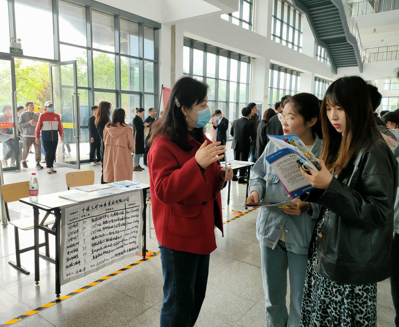 中煤集团应邀参加山东女子学院、山东交通学院2021年春季招聘会